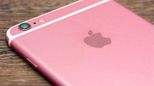 Рожевий iPhone
