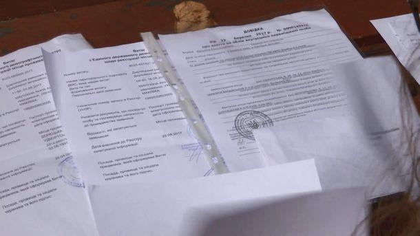 Теперь внутренне перемещенным лицам необязателено ставить  штамп о регистрации