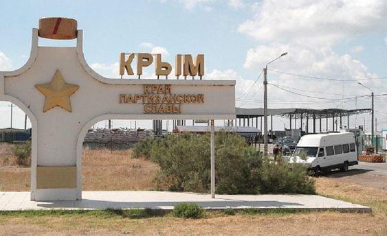 Українське МЗС виступило з заявою з приводу репресій у Криму