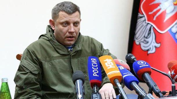 Захарченко передумав створювати