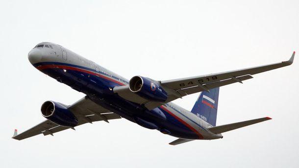 Російський літак (ілюстрація)