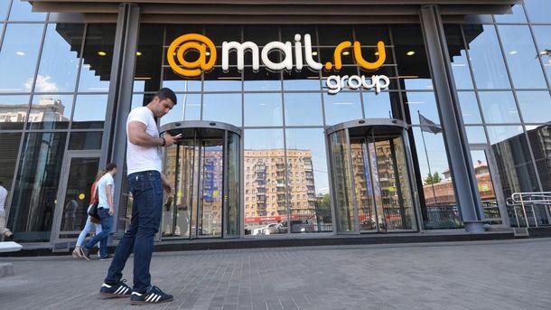 У Mail.ru підрахували збитки від заборони в Україні