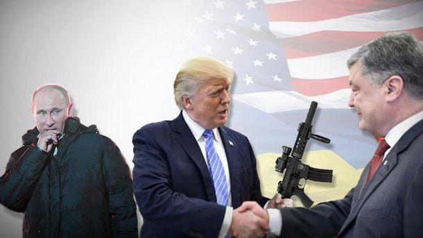 Після розширення антиросійських санкцій США можуть зважитися і на надання зброї Україні
