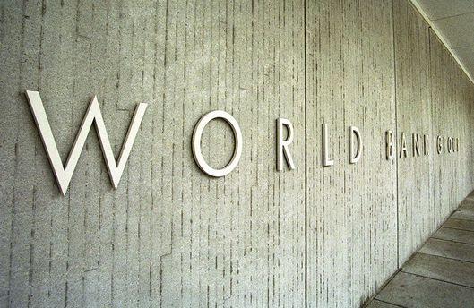 Всемирный банк хочет осуществлять закупки вУкраинском государстве через ProZorro