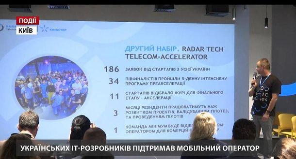 Укранських ¶Т-розробникв пдтримав мобльний оператор