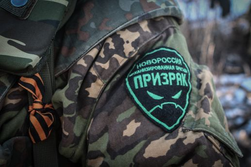 ВРубежном схватили боевика «Призрака»