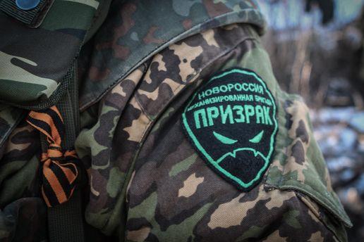 СБУ задержала боевика