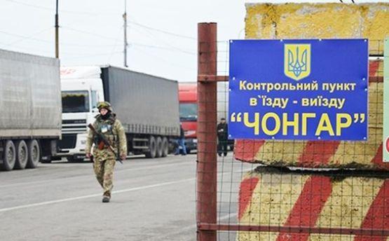 При въезде и выезде из Крыма российские пограничники допрашивают украинских детей