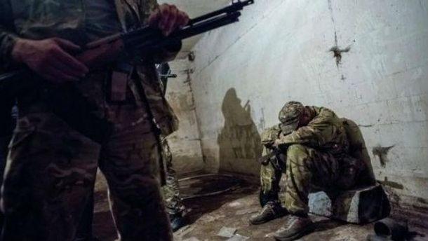 Пленные украинцы на Донбассе