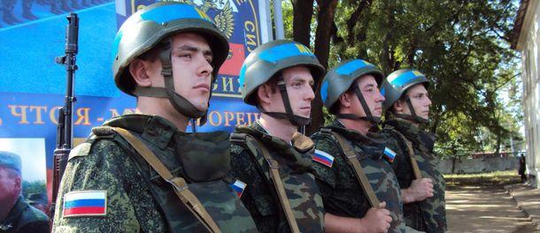 Россия готовится к прорыву в ПМР
