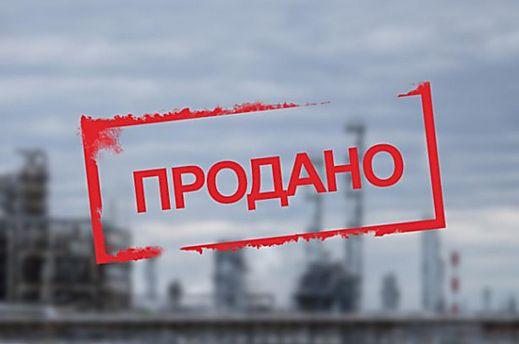 Тотальна приватизація в Україні: чому цього не треба боятися