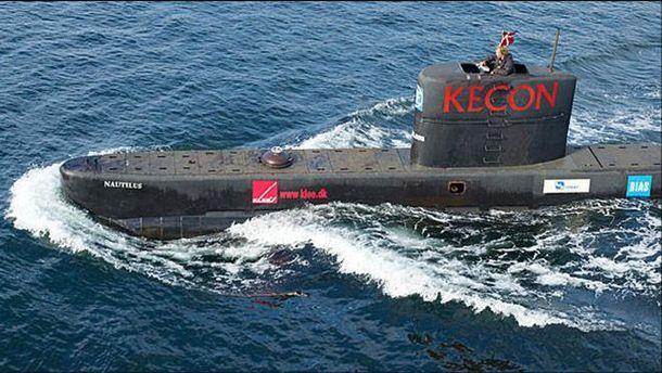 Данська субмарина