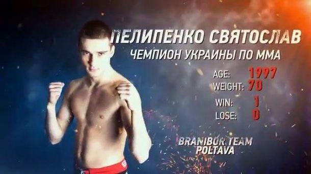 В Полтаве в результате конфликта был убит чемпион Украины по смешанным единоборствам Святослав Пелипенко