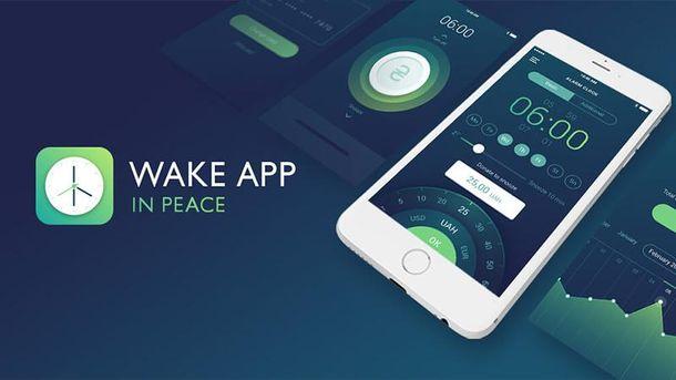 Приложение-будильник Wake App In Peace