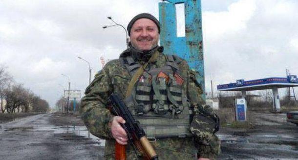 Полицейский Александр Трегуб скончался на блокпосту в Марьинке