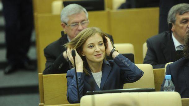 Наталья Поклонская в зале Думы