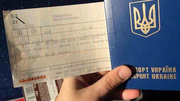 Новый поезд Киев – Перемышль будет курсировать с 24 августа