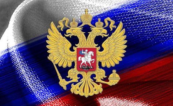 Россия не будет выделять денег на