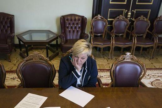 НАБУ заинтересовалось декларацией Гонтаревой, – СМИ