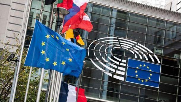 В ЄС відбудеться позачергове засідання спецкомісії