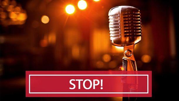 Як у Києві можуть співати проститутку Лепса, що присмоктався до Путіна, – російський музикант