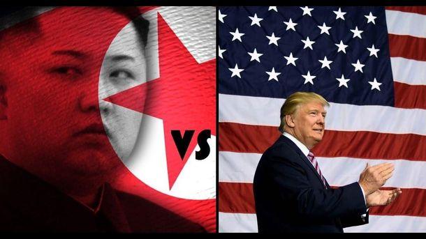 Будет ли война между США и КНДР?