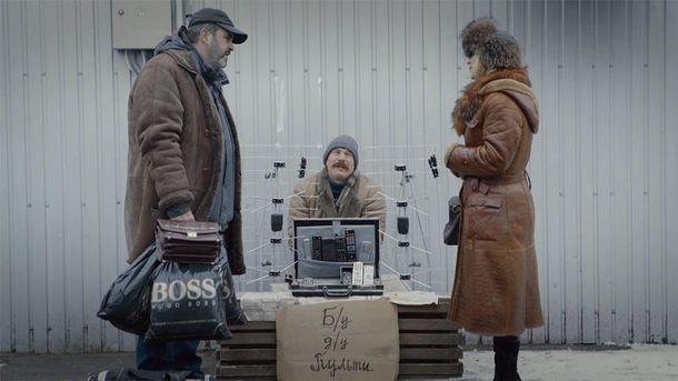 Короткометражка «Випуск'97» стала призером кинофестиваля вЛокарно