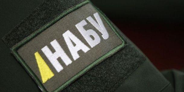 НАБУ расследует неменее 100 дел окоррупции нагоспредприятиях