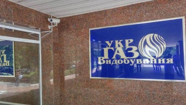 Генпрокуратура знову проводить обшуки вголовному офісі «Укргазвидобування»