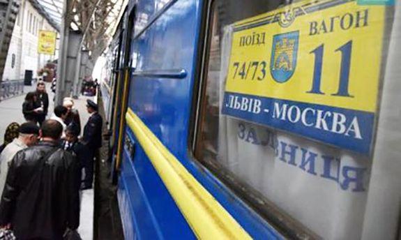Поезд Львов— Москва оказался лидером по транспортировке пассажиров в РФ