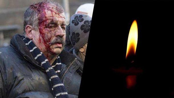 Побитий «Беркутом» герой Майдану відійшов у вічність: вмережі тужать