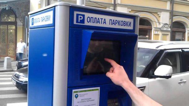 УКличко рапортуют про 88%-й рост прибыли— Безналичные парковки
