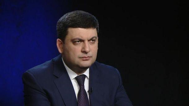 Скандал зукраїнськими двигунами для КНДР: Гройсман зробив різку заяву