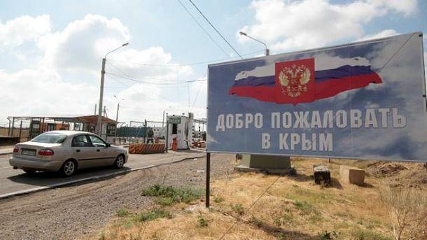 Окупанти стверджують, щозатримали «агента СБУ», який готував диверсії уКриму
