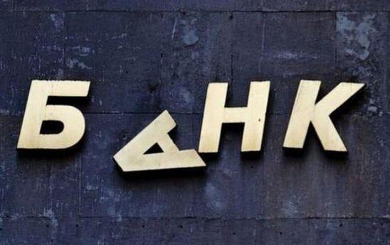 Небольшой банк сПолтавщины планирует самоликвидироваться