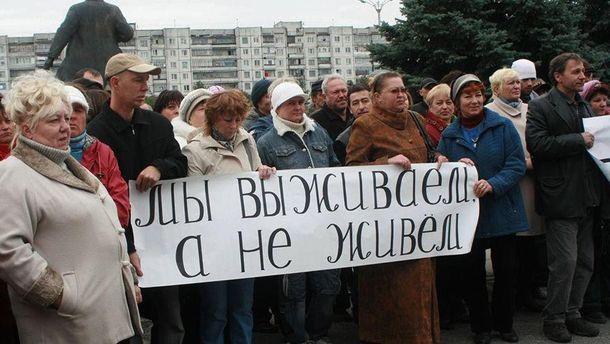 Украинцев обманывают, а они даже не замечают этого