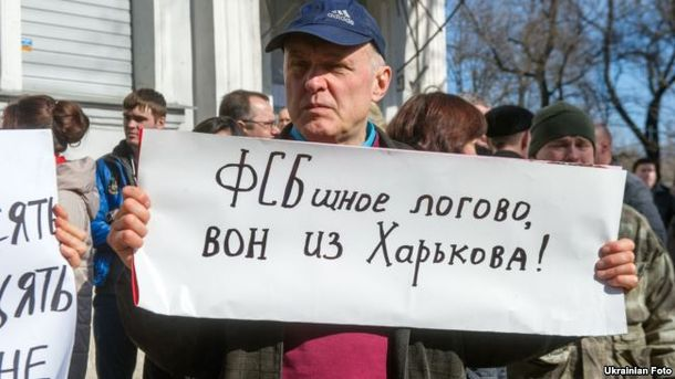 Харків ризикує піддатись