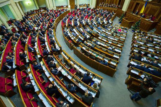 КИУ назвал сумму вычтенных из заработной платы нардепов средств запрогулы заседаний Рады