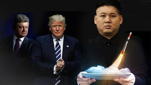 Украина в эпицентре скандала: о возможной причастности и последствиях поставок ракет Северной Кореи