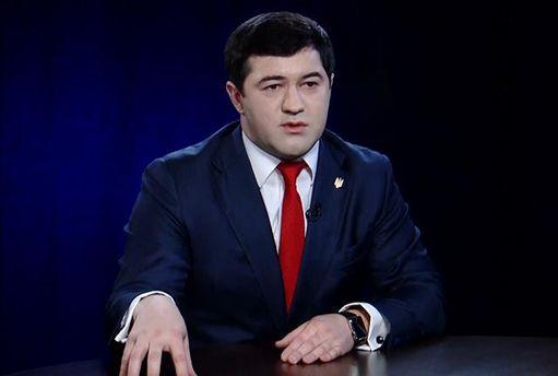 Відсторонений глава ДФС Насіров поскаржився до Європейського суду наНАБУ