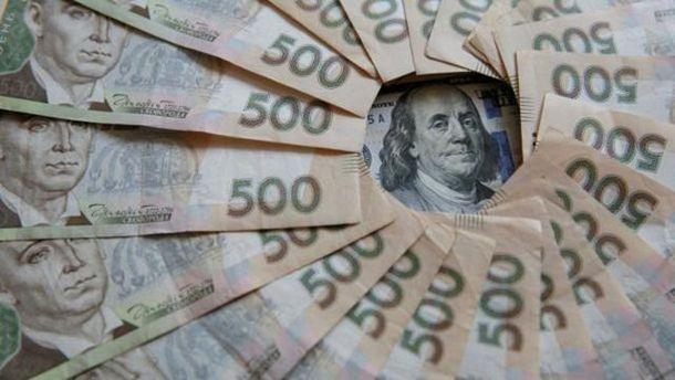 Наличный курс валют 23 августа: гривна дешевеет накануне Дня Независимости