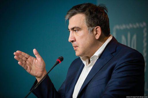 Грузия направила Украине очередной запрос обэкстрадиции Саакашвили