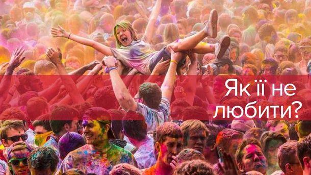 До Дня Незалежності: 26 причин любити Україну