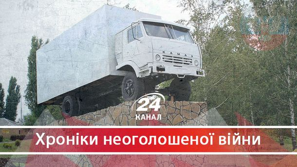 Росія дістала з кишені ніж: коли бійка переросла у війну