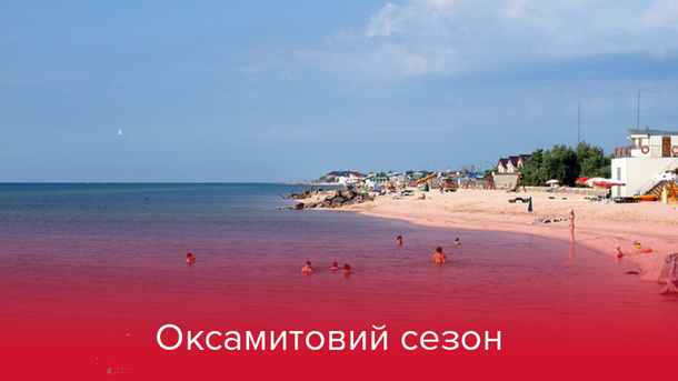 Оксамитовий сезон: де відпочити на морі восени