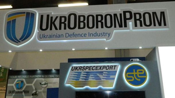 ВУкроборонпроме отыскали  нарушения наполмиллиарда
