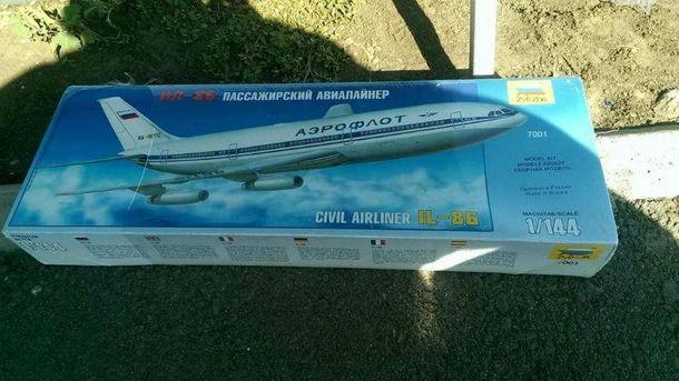 У Запоріжжі продають російські літачки