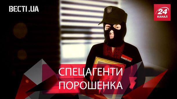 Вст.UA. Жир. Найбльший страх Кремля. Новий покровитель Донбасу