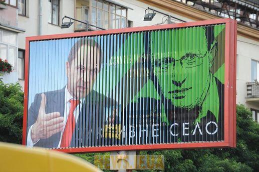 Як ми сприймаємо вуличну політичну рекламу?