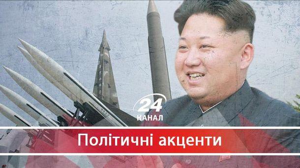 Світова сенсація про ракетні двигуни для КНДР, або